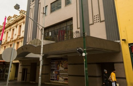 Le Meridien will be built on the site of Bourke Street's former Palace Theater