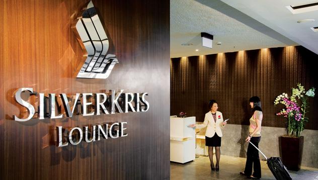 silverkris-lounge
